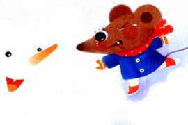 小鼠妹妹和雪孩子