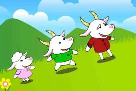 德德羊帮妈妈买药