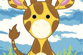 可爱的小长颈鹿