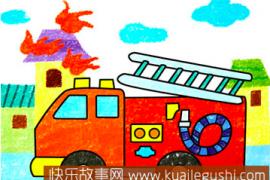 消防车与火精灵