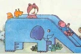 大象滑梯过生日