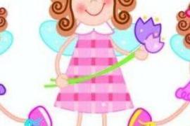 小仙女的魔法橡皮