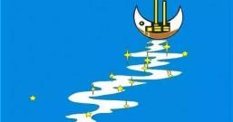 叶圣陶童话选:小白船