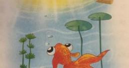 叶圣陶童话选:玫瑰和金鱼
