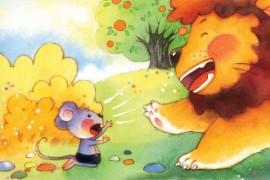 和狮子握手的老鼠