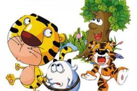 小老虎和石狮子