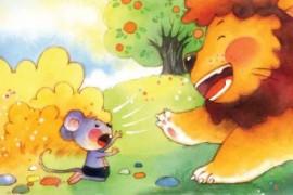 小老鼠的狮子手机