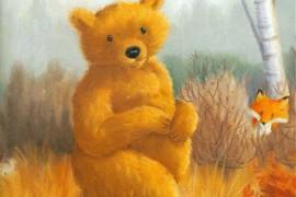 墩墩儿向大棕熊道歉