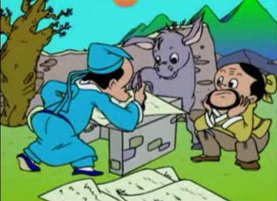 博士买驴 成语故事