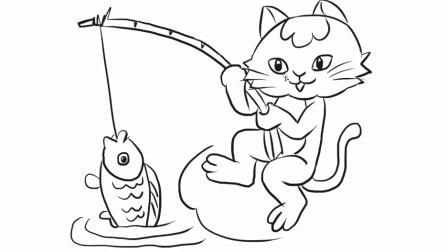 小猫波波钓了条大鱼 幼儿故事